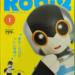 週刊ロビ2の特徴をゆっくり解説